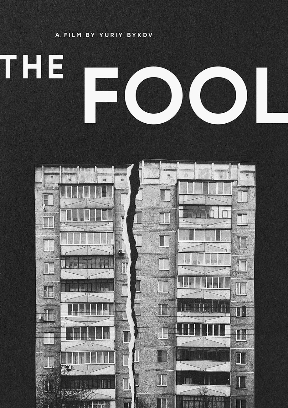 Poster for The Fool movie