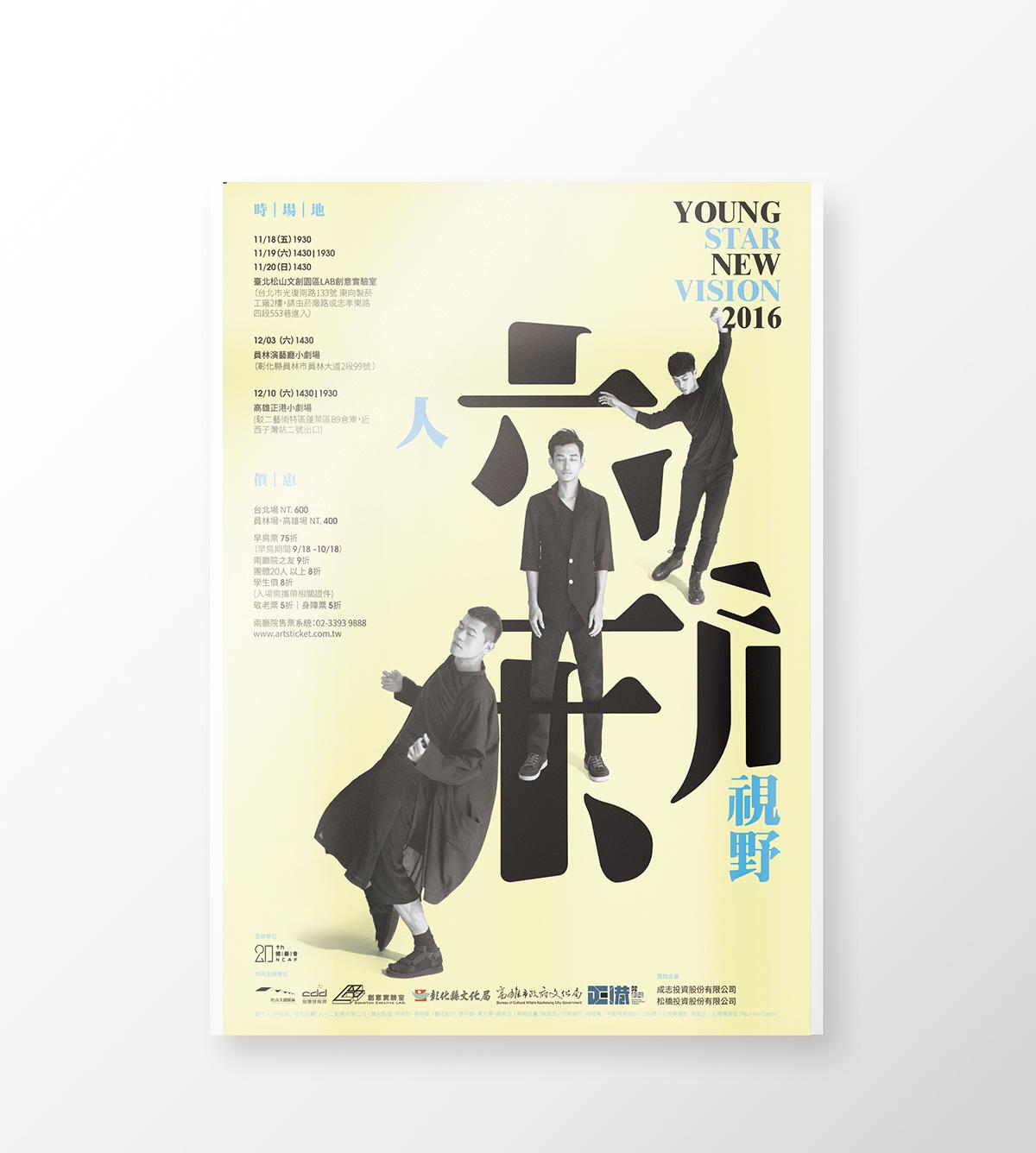 Poster design key - Postcard Design Front