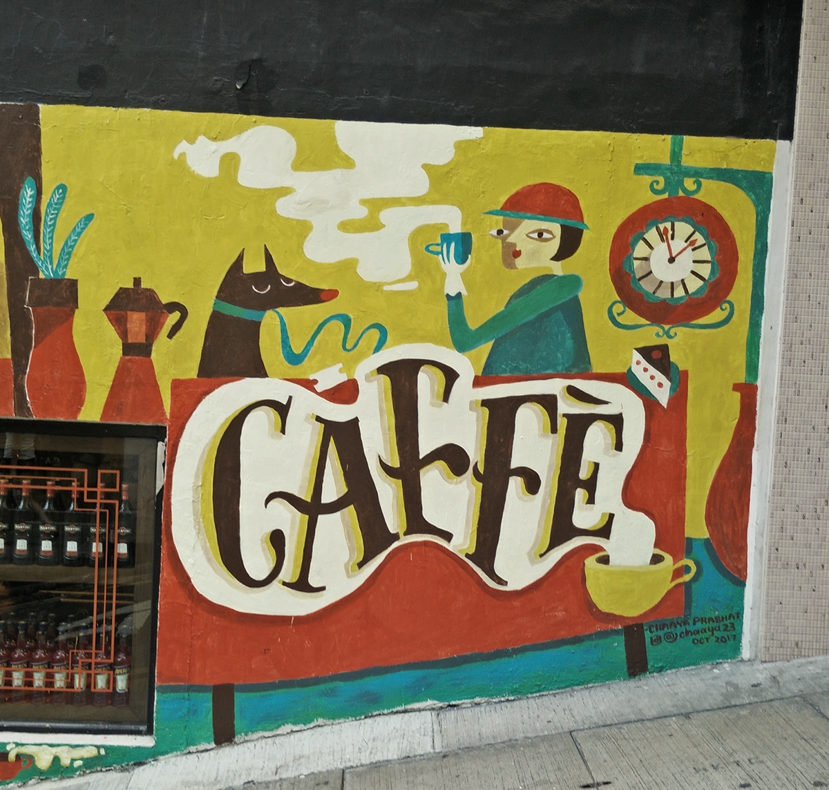 Caffè - Wall mural, Hong Kong on Student Show