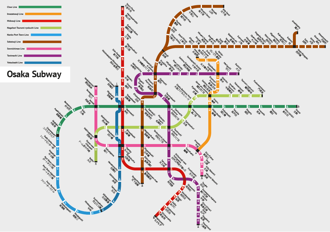 Osaka Subway Map on Behance