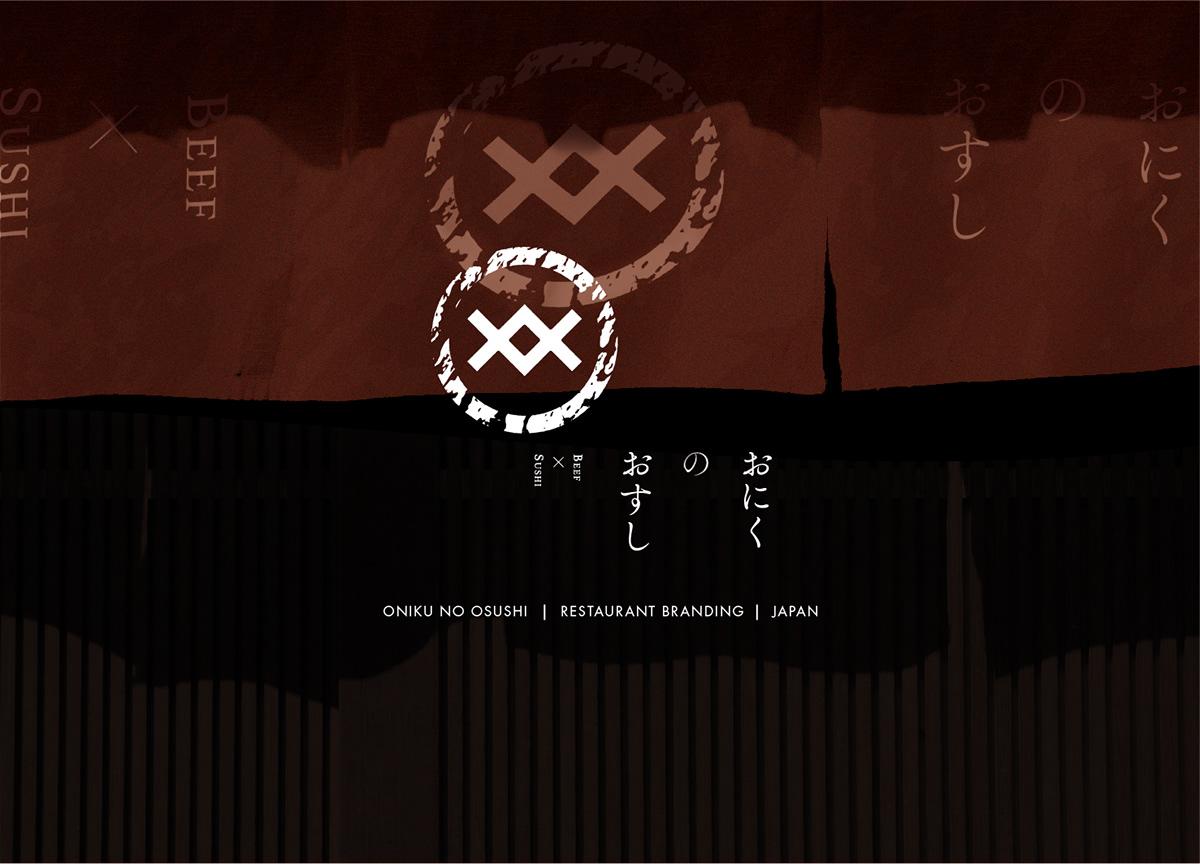 branding  CI japan logo minimum restaurant ブランディング ロゴ 和風 飲食店 Adobe Portfolio