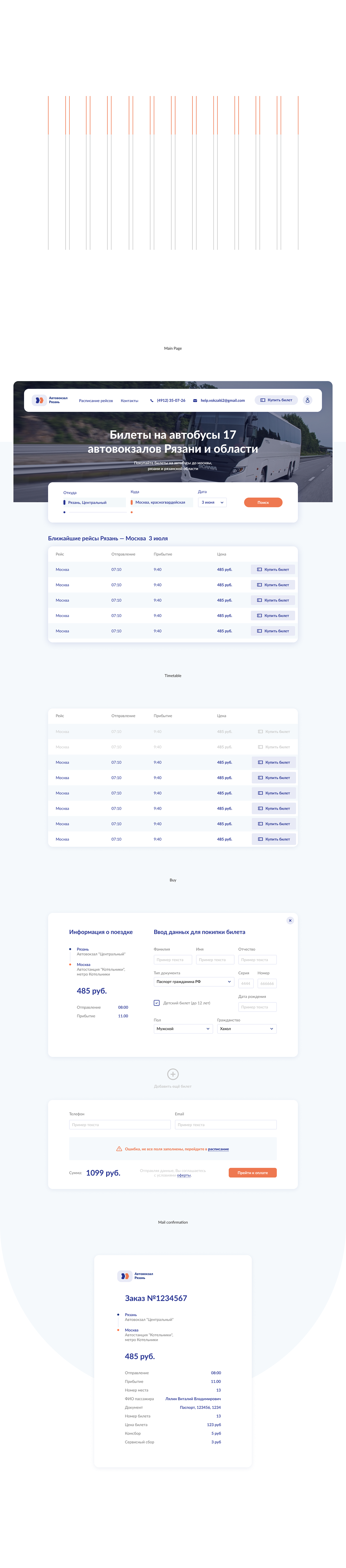 service tickets Web cleen Cleen Design product Service design UI ux web service