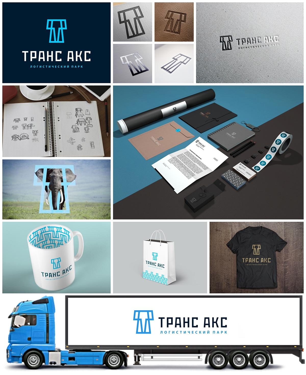 TransAKS logostics elephant letter T