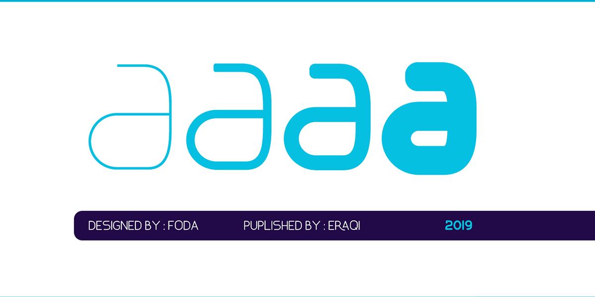 Image may contain: abstract, font and logo
