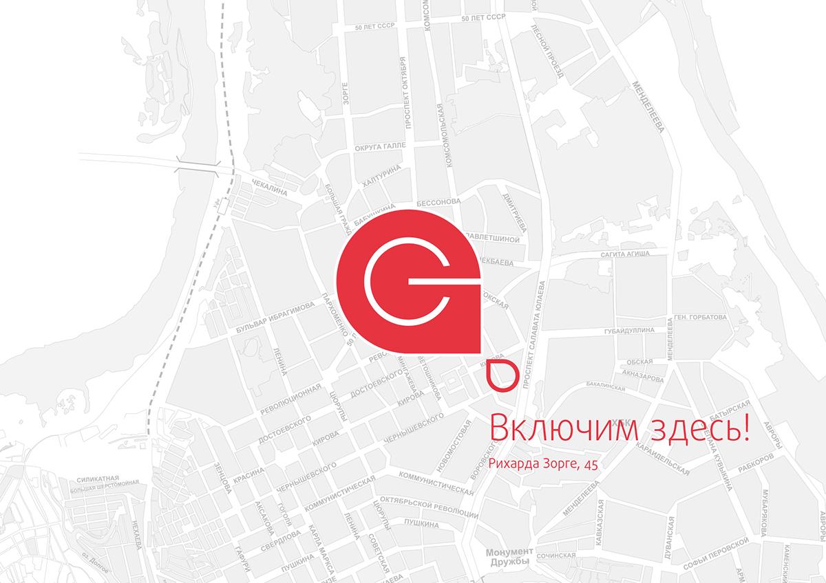 Gadget logo on Behance