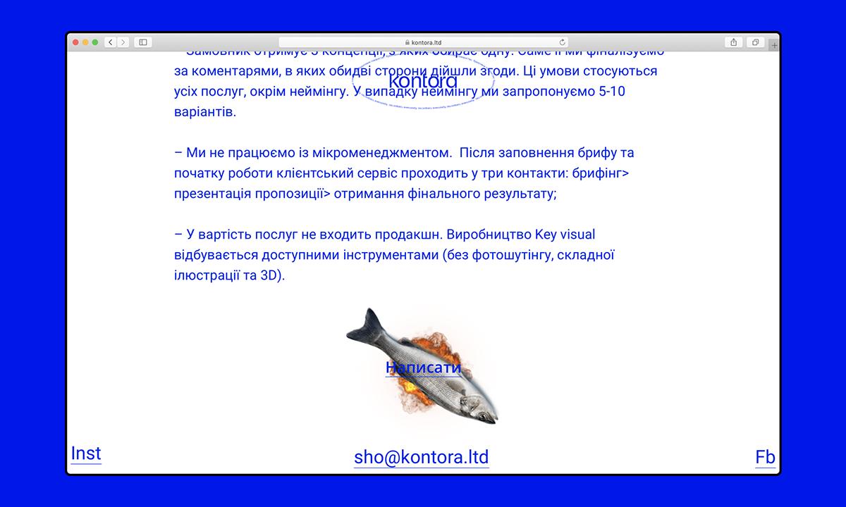 graphicdesign identity Kyiv lol sell studio trash typedesign UI
