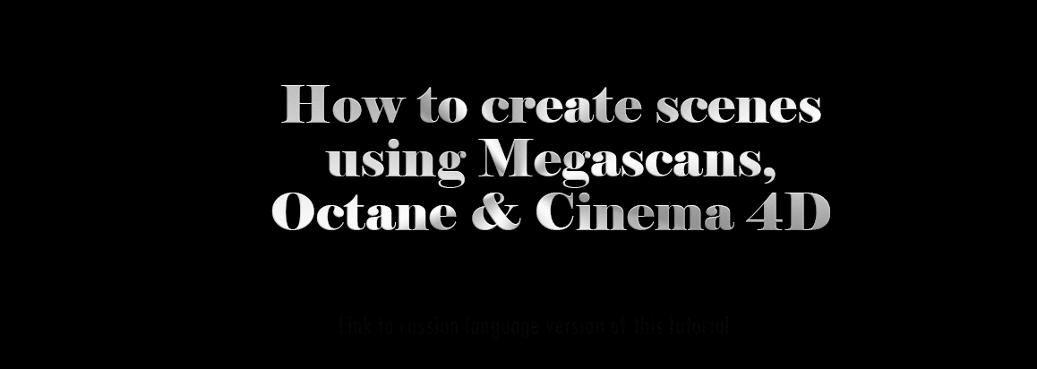 Create scenes using Megascans with Octane and C4D on Behance