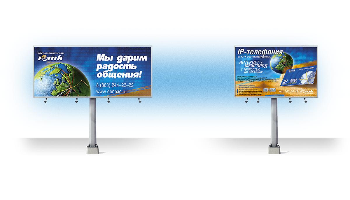 stc Russia Telecom