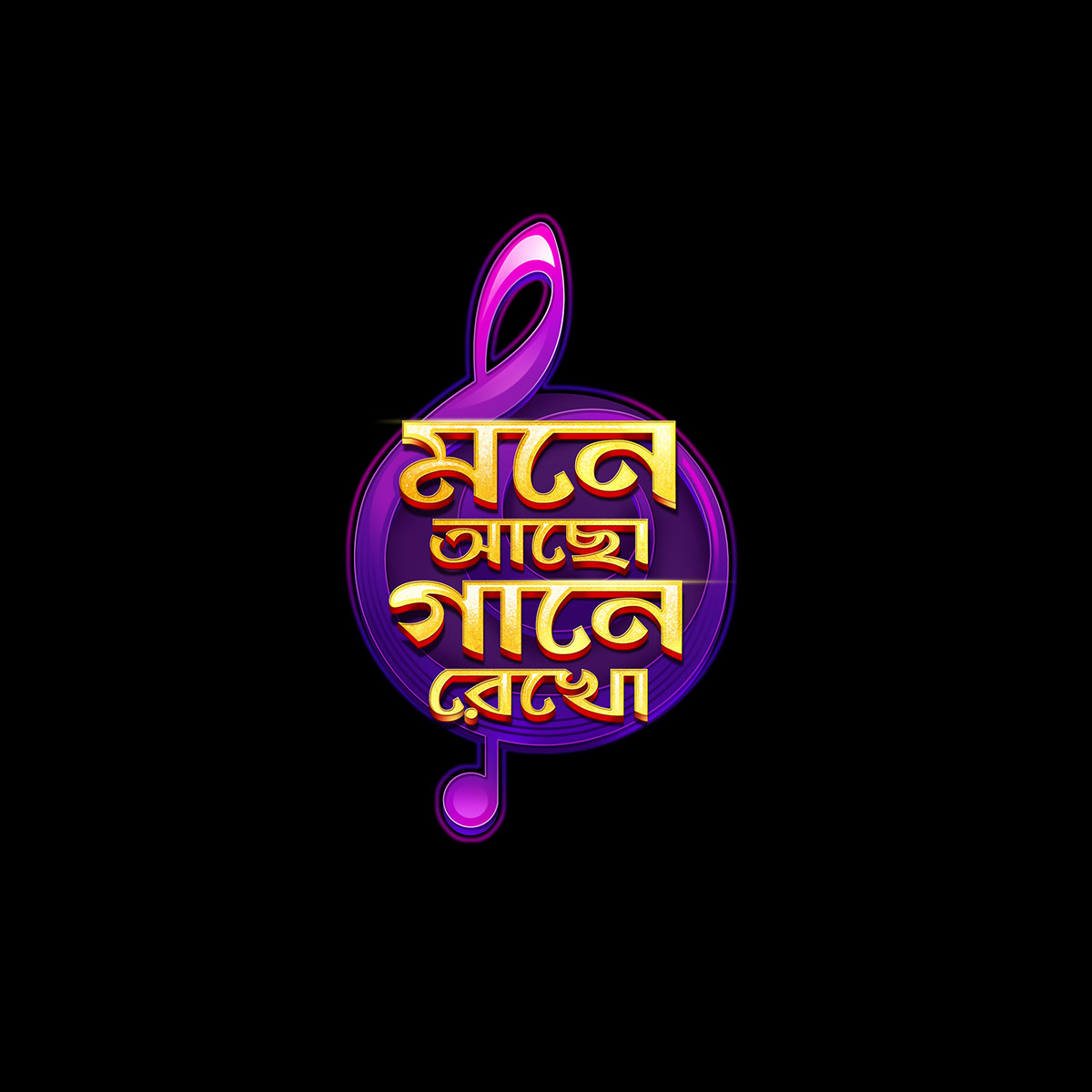 Zee bangla fiction and nonfiction logo on Behance