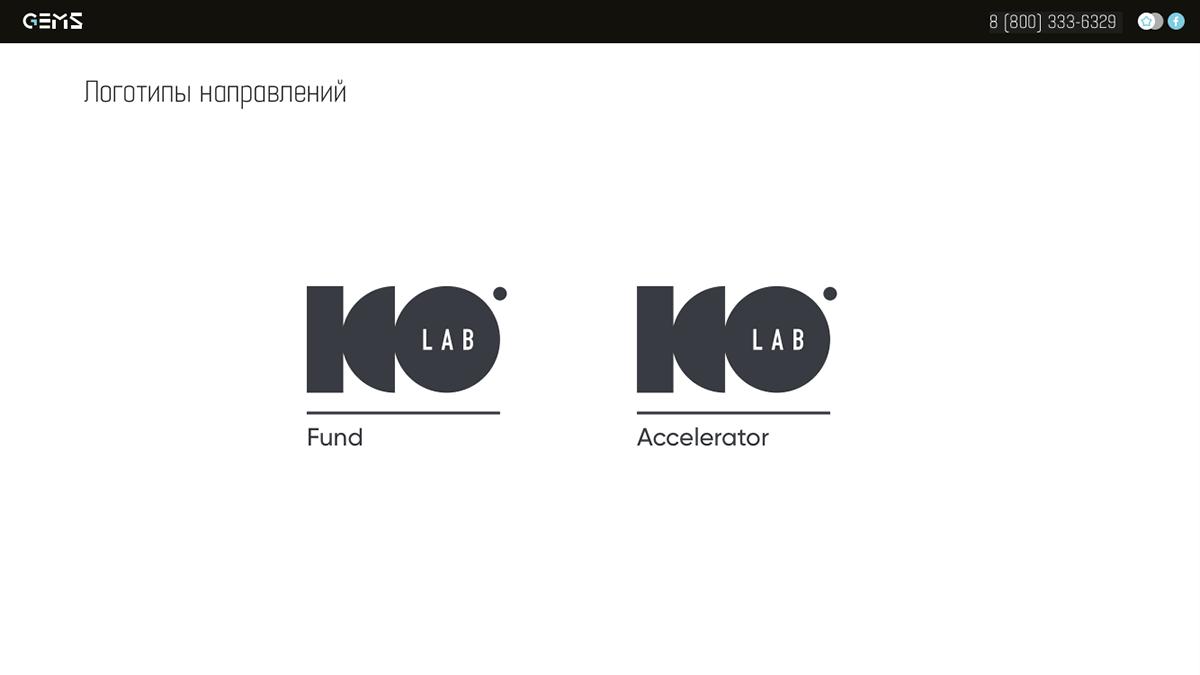 blockchain hitech venture Ico lab