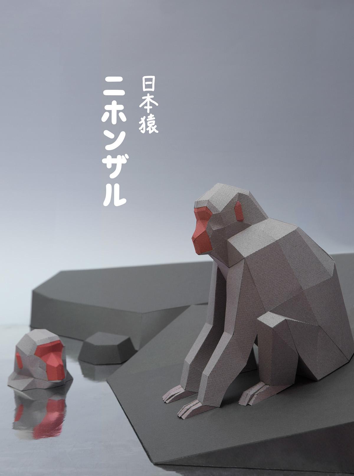 papercraft japanese macaque snow monkey macaco japonés JAPON japan Termas 日本猿