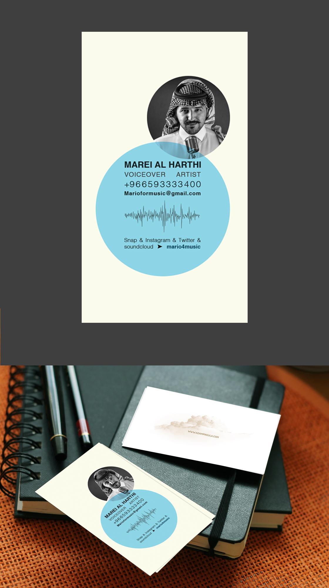 Ahmed almulhim marei business card colourmoves