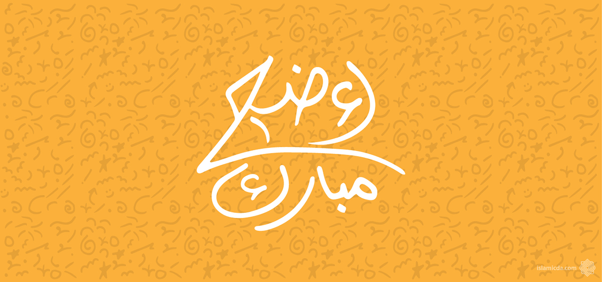 Hajj - Eid Al Adha Free vector on Behance