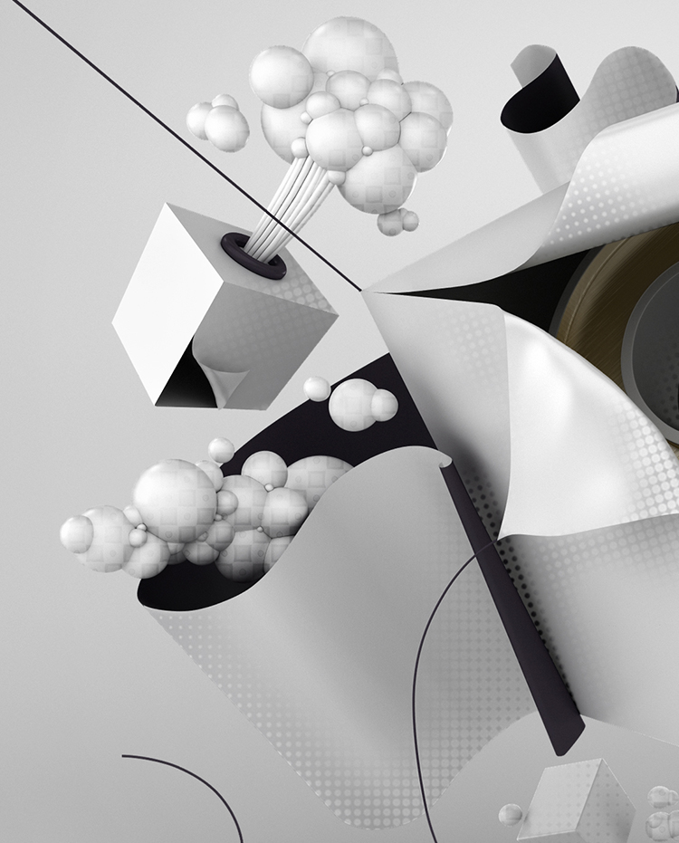 UQB Typography 3D