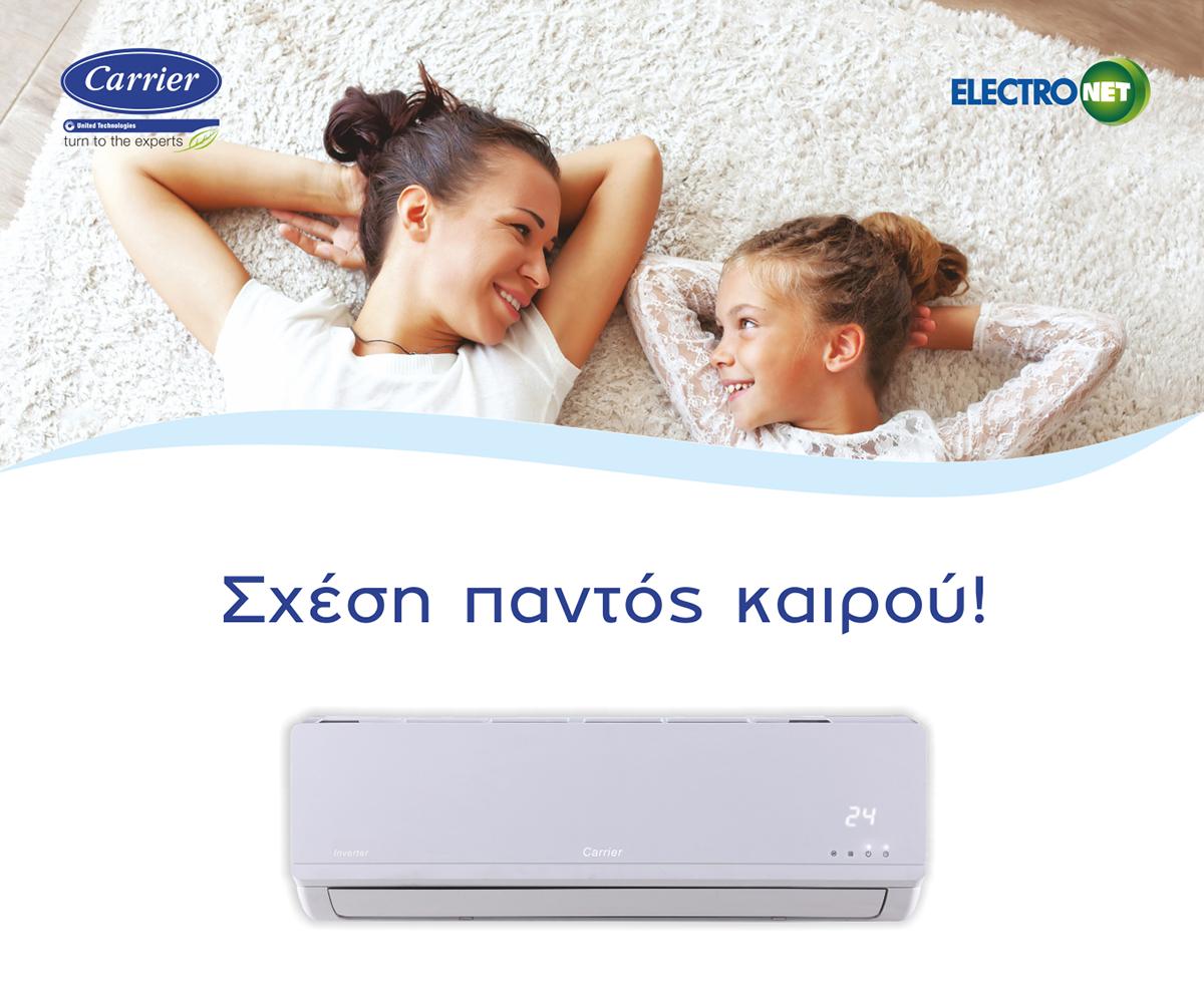 brochure bifold Bi-fold print design  carrier air conditioning Air condition