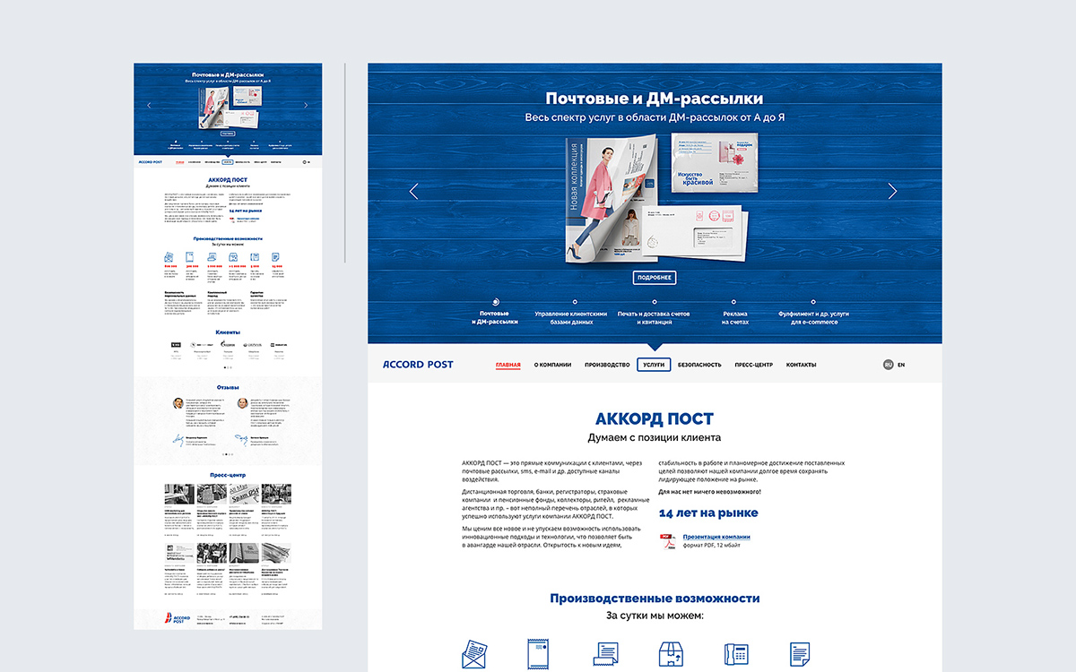 50b7579ee232 Подборка дизайна сайтов on Behance