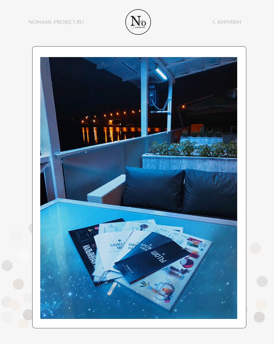 instagram ведение Инстаграм Видео съемка Дизайн Инстаграм дизайн меню дизайн проекта под ключ Оформление инстаграм сайт создание сайта фото съёмка