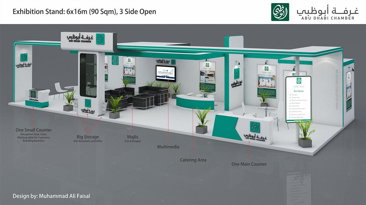 Exhibition Stand Abu Dhabi : Cityscape abu dhabi mubadala