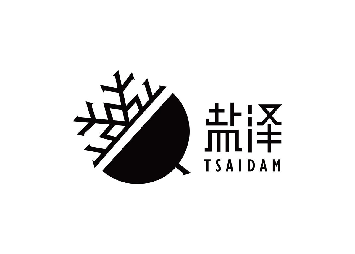 tea Tsaidam chinese taiwan structure 包裝 黑枸杞 農產品 結構 特殊