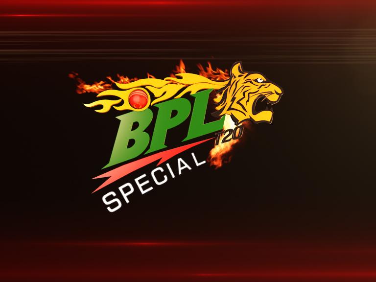 BPL Special