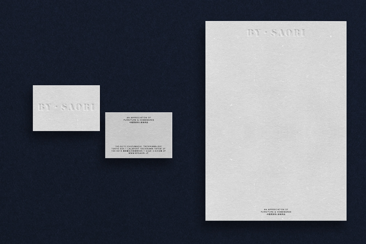 branding  visual identity graphic design  minimal Catalogue brand identity business card logo Logo Design print design