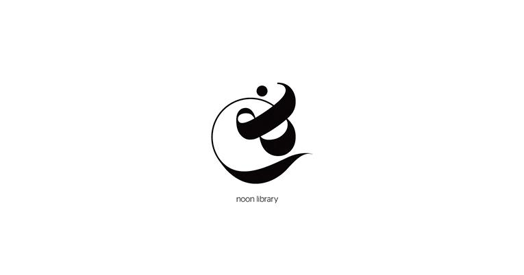 logos logo arabic type brand black Icon letter clean simple shape