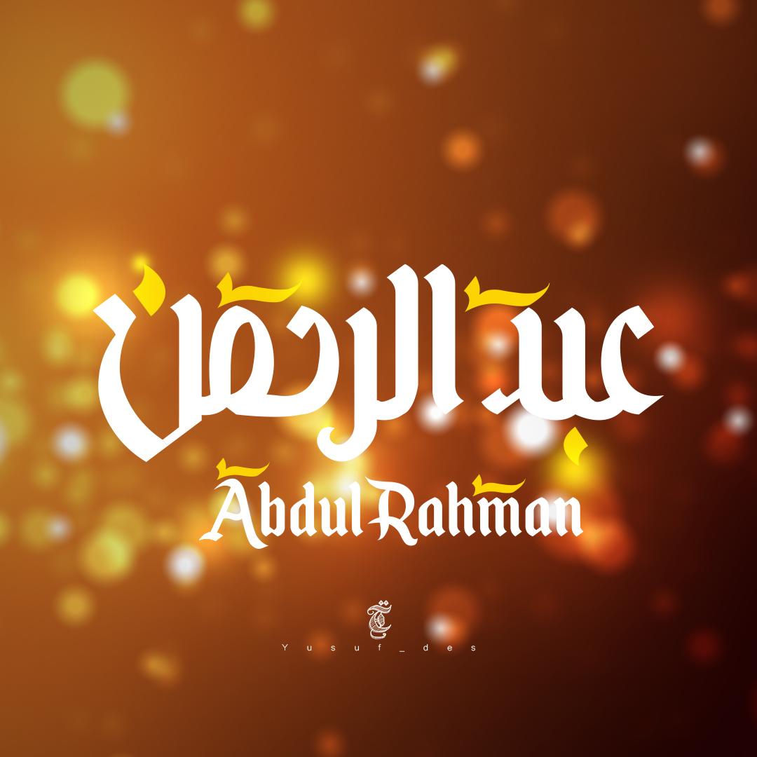 16ce2243266597.57e9985692102 - مخطوطات عربية الستليتر 20 اسم بطريقة احترافية