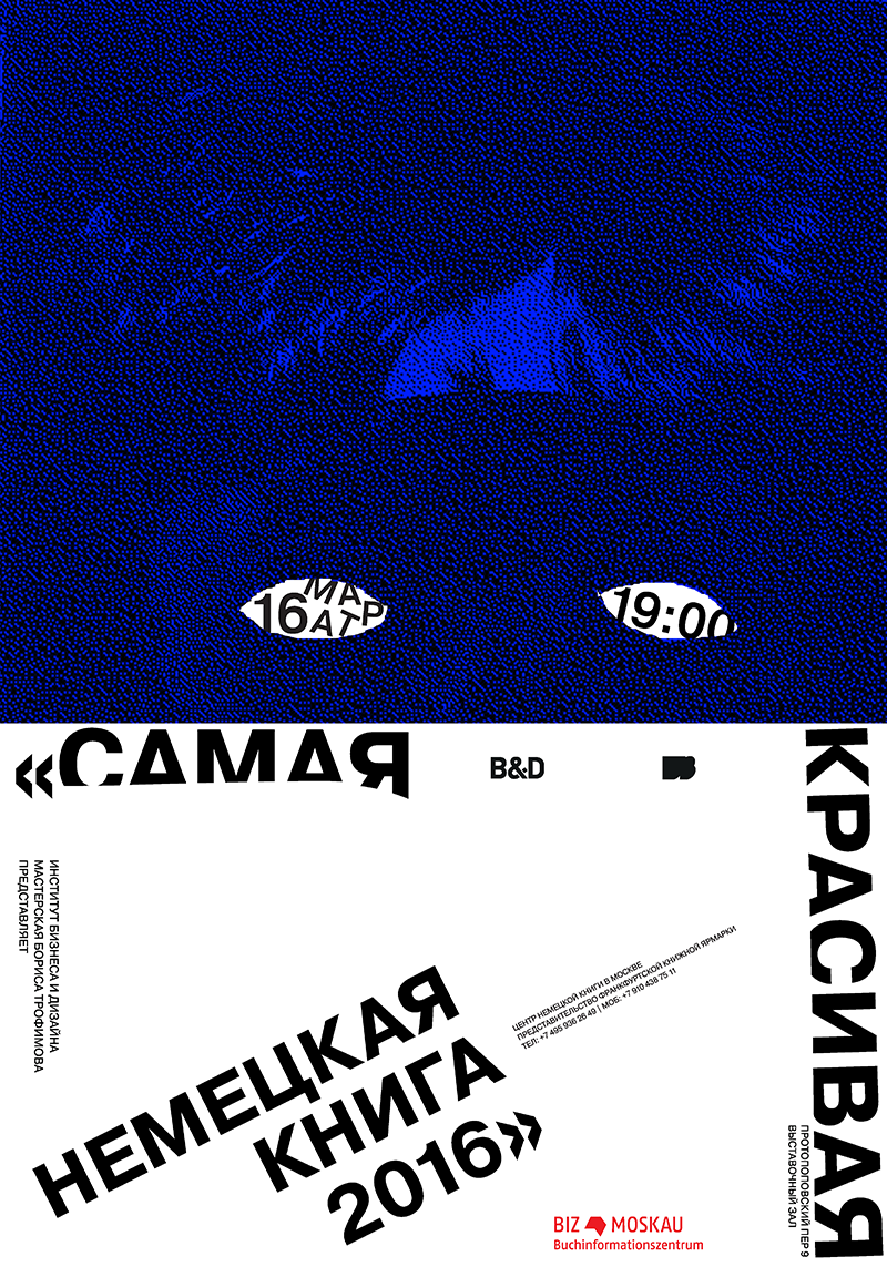 The Most Beautiful German Book Poster For Exhibition On Behance