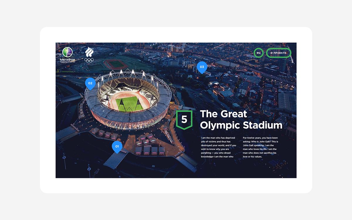 touch megafon screen olympic London