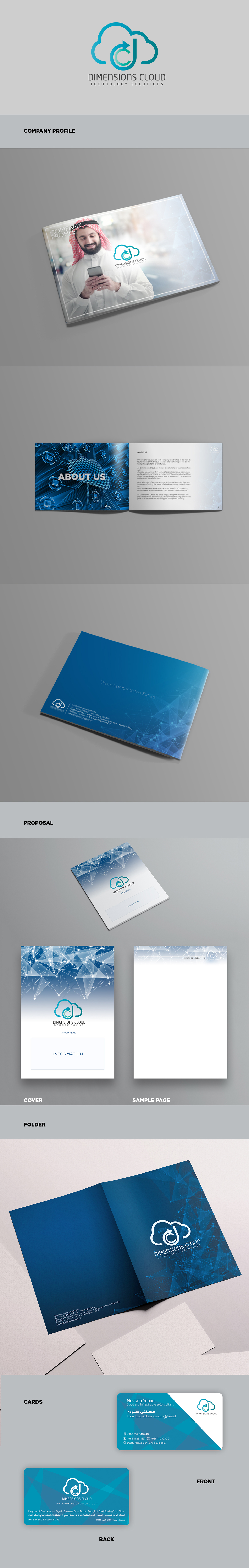DC Stationery Corporate Identity cloud