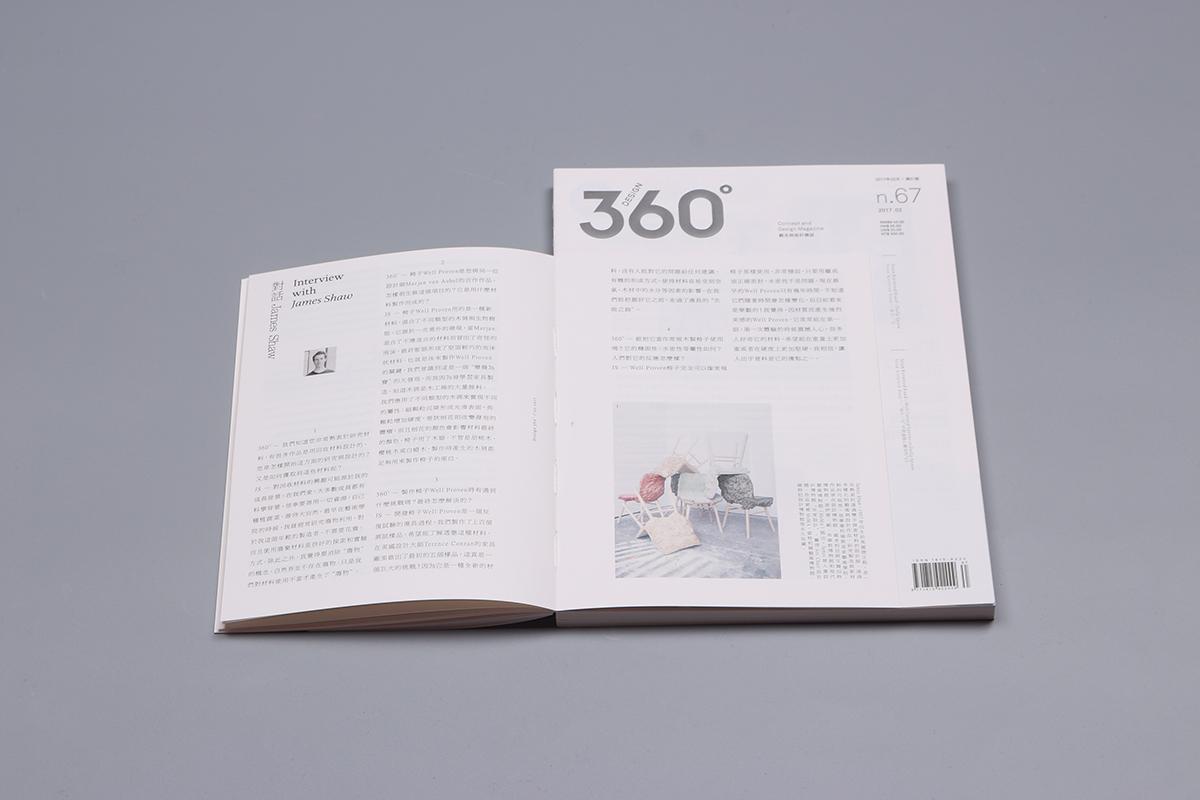 magazine design magazine wood woodwork wood design design360 typography   Typeface typeface design editorial