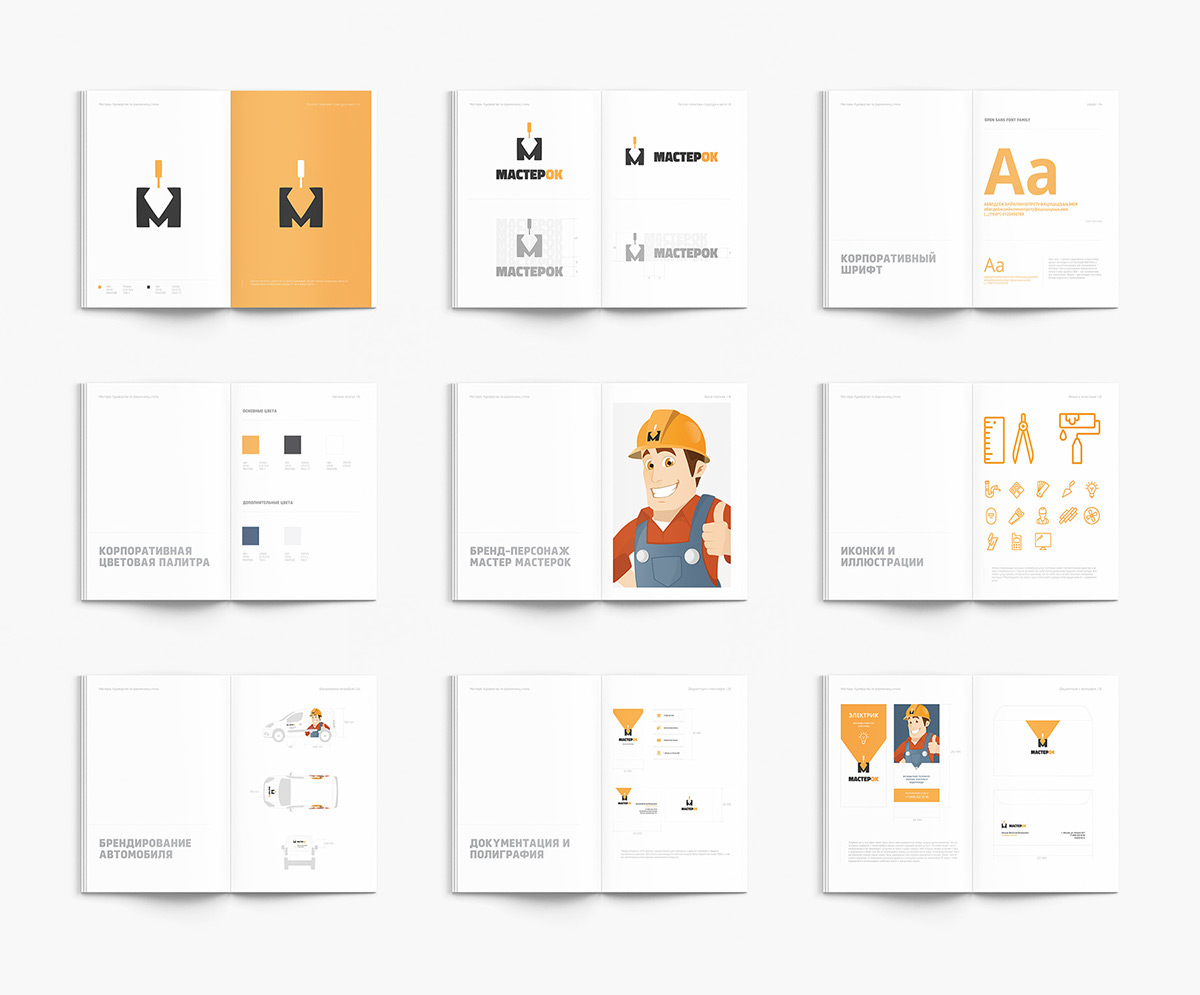 Character Design Web : Masterok branding character website design on behance