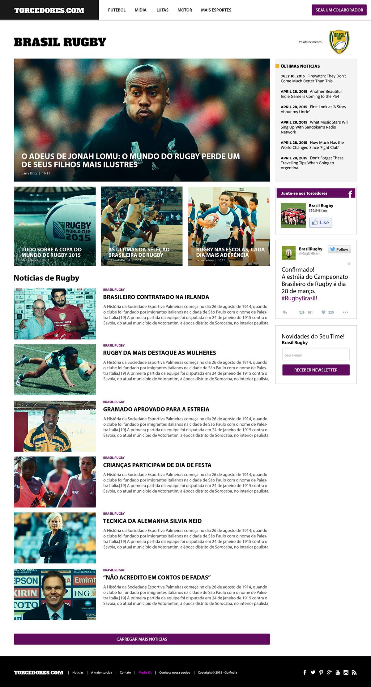 media design mobile