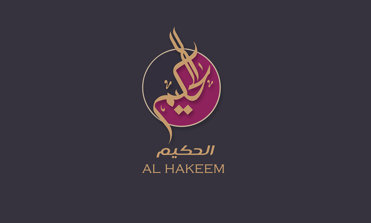 Al hakeem islamic arabic calligraphy on behance