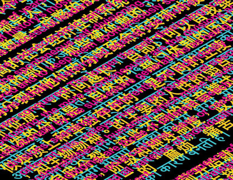 poster type CMYK buckminster fuller division divide conquer layering super-imposed english chinese mandarin hindi