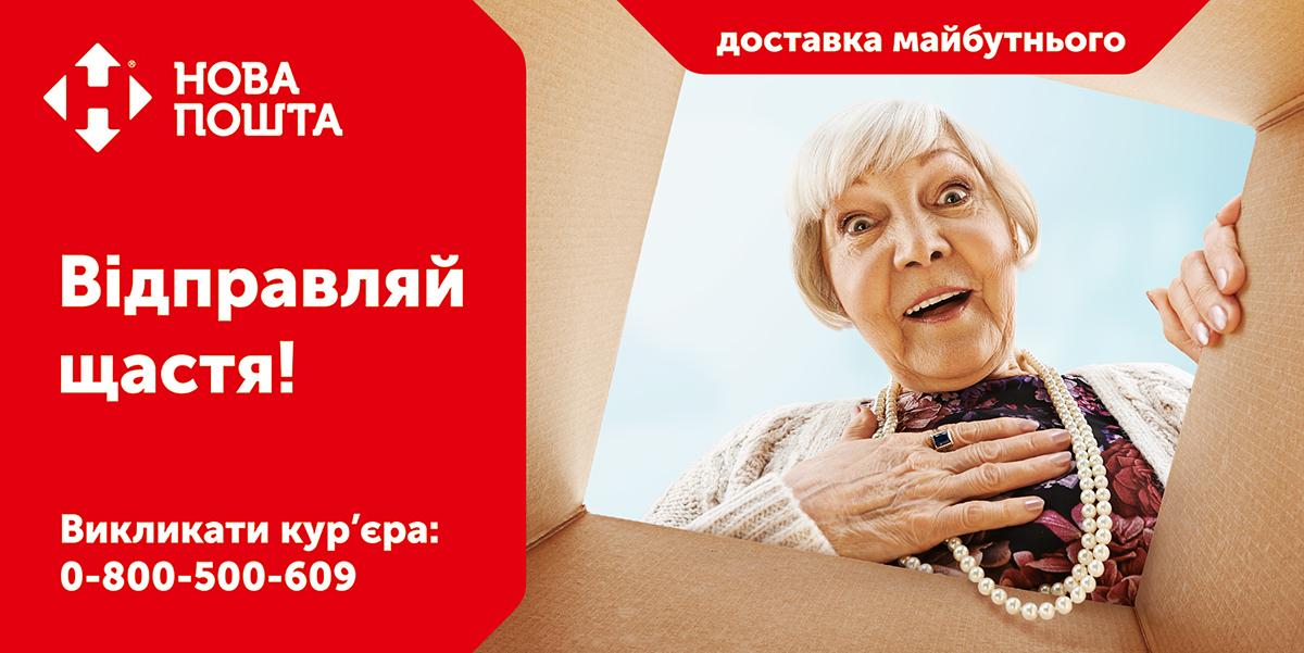 postproduction,bigfishhouse,ukraine,kiev,Creativity,design
