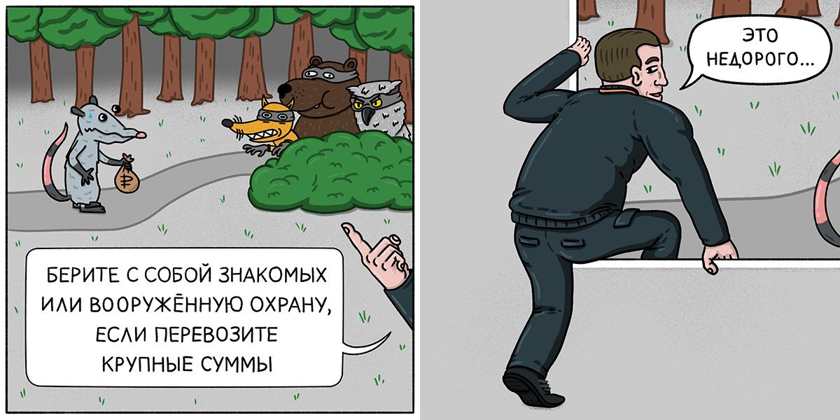 Image may contain: cartoon