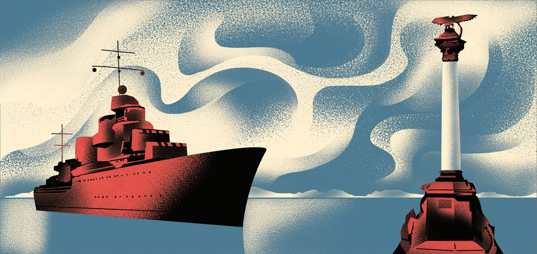 history panorama War battle museum ship restore fire architecture flit