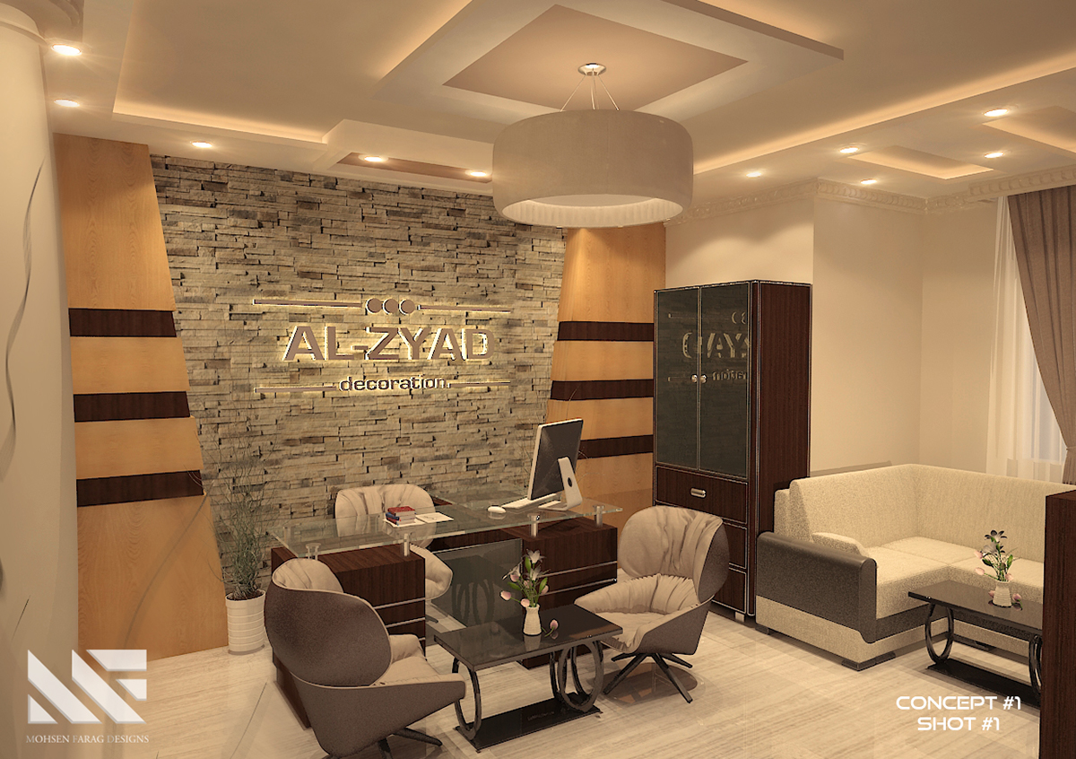 Al Zyad Office On Behance