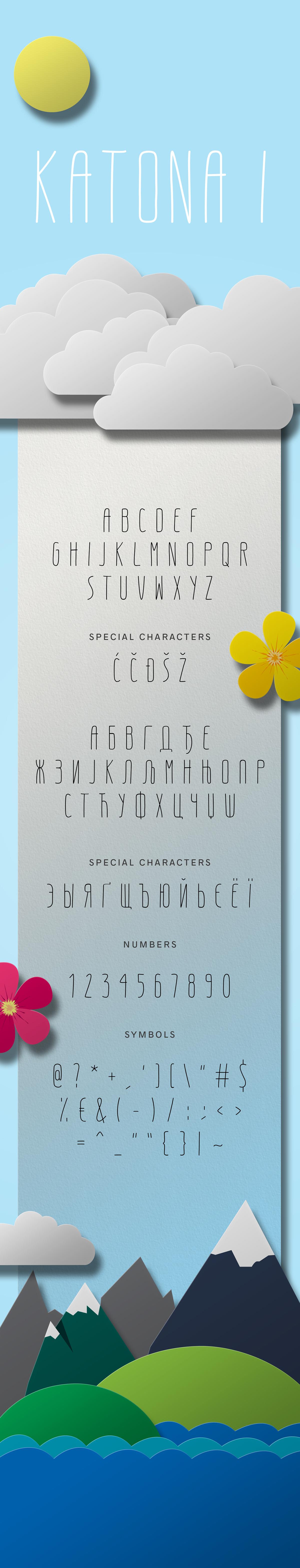 Ultra Light handwritten cute modern Free font Cyrillic
