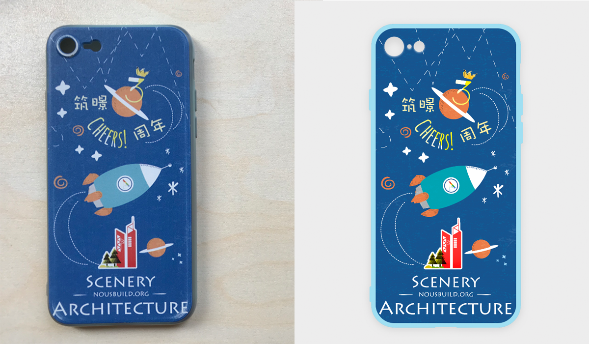 space travel Iphone 7 case