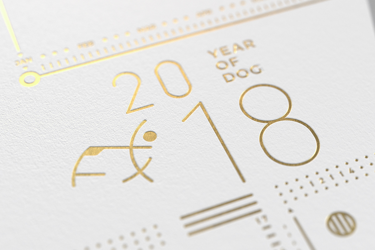 foil new year dog japanese motion card emboss print animal stamp