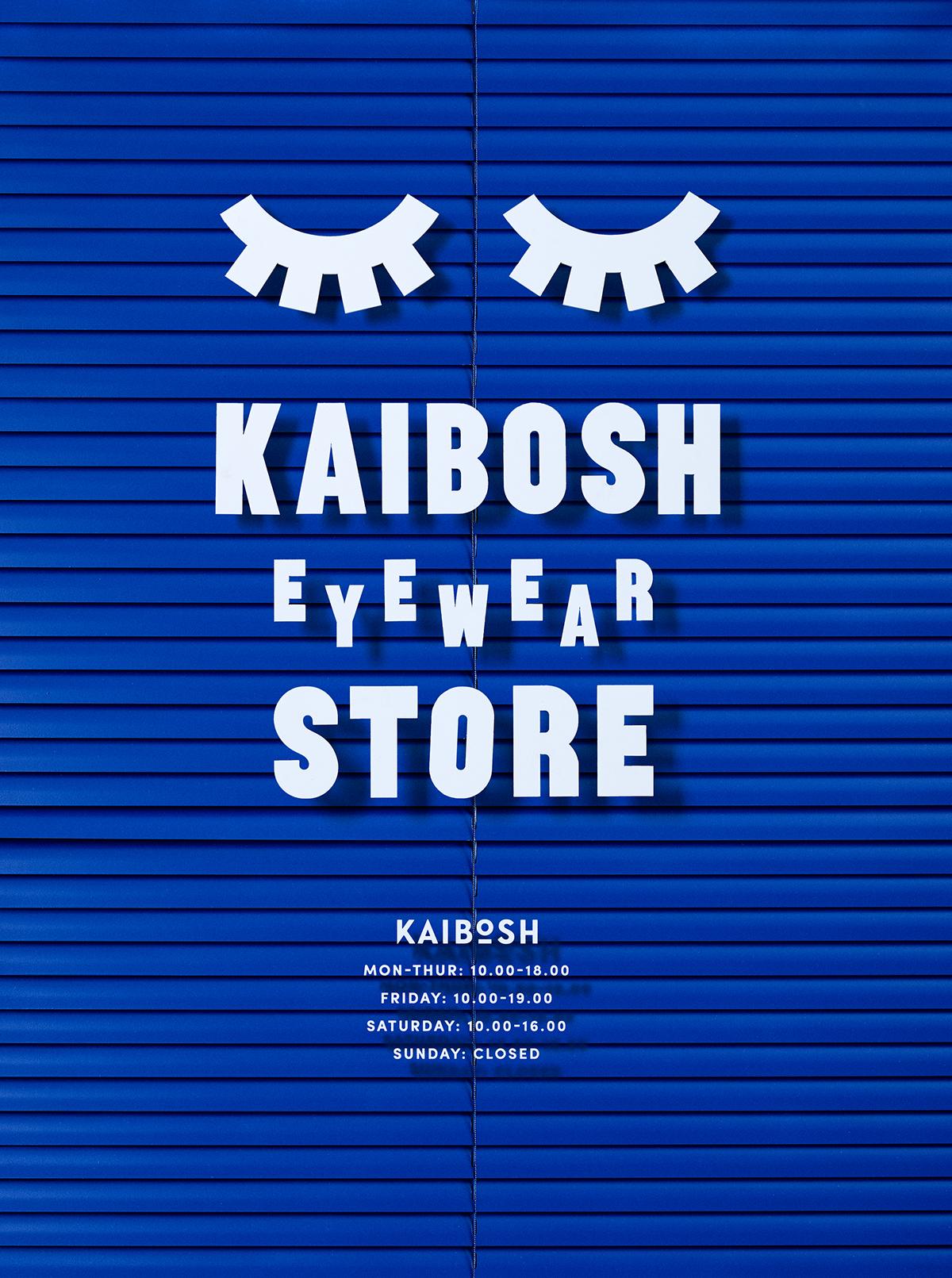 eyewear Sunglasses branding  blue pink eyes store glasses eyelash Fashion