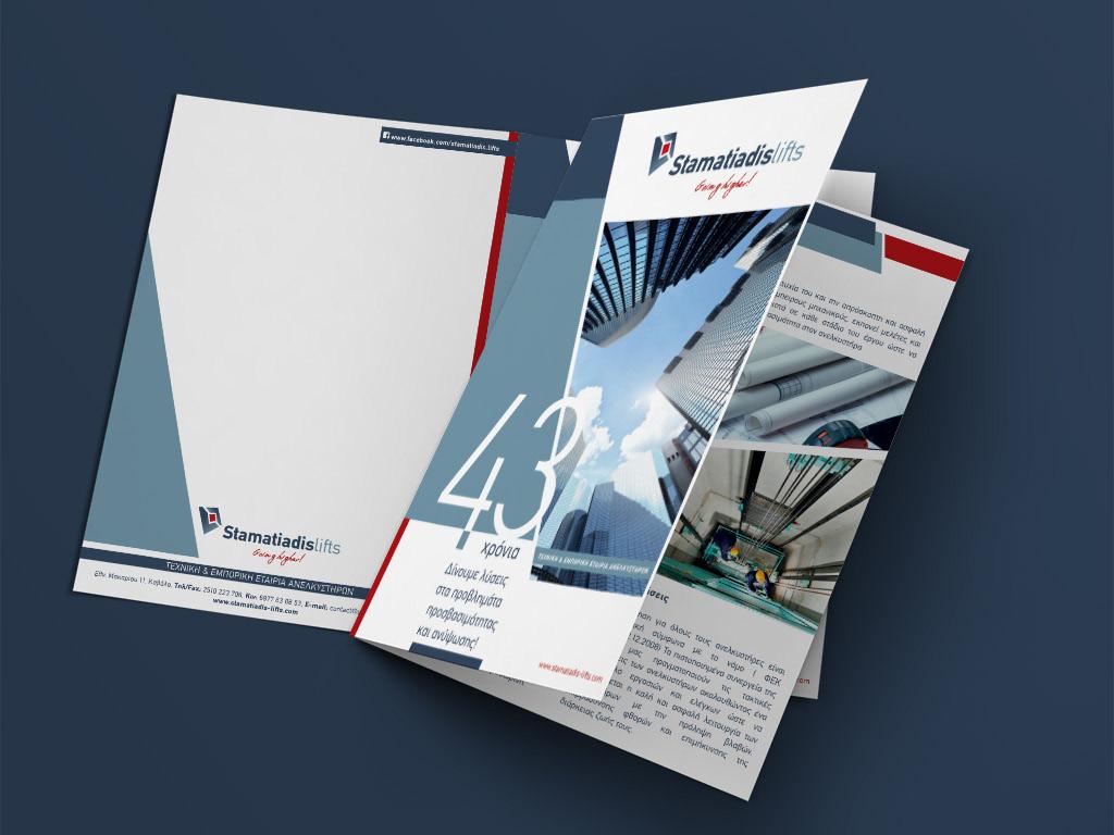 design leaflet logo