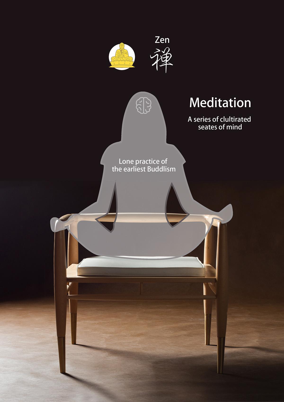 Merveilleux Zen Chair On Behance