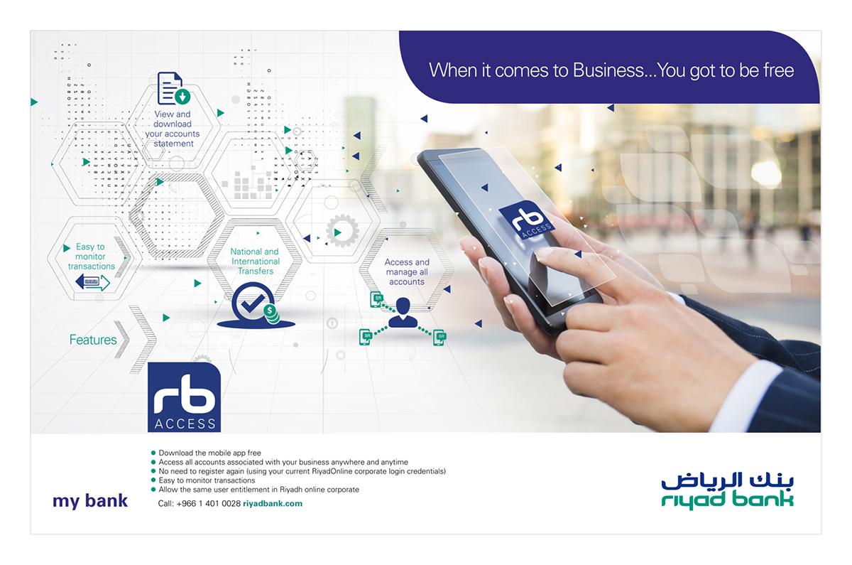 riyadh online banking