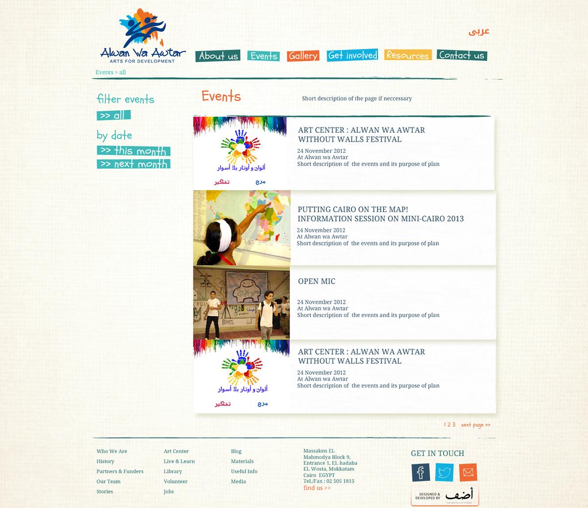 ألوان و أوتار   Alwan wa Awtar website on Behance