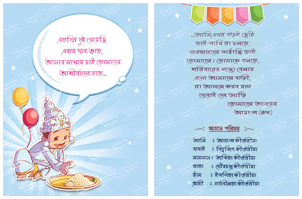 Baby Rice Ceremony (Annaprashan) Card design #1 on Behance