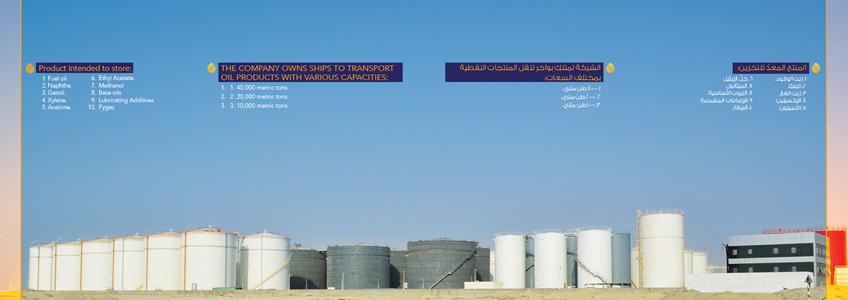 NT Petroleum Brochure