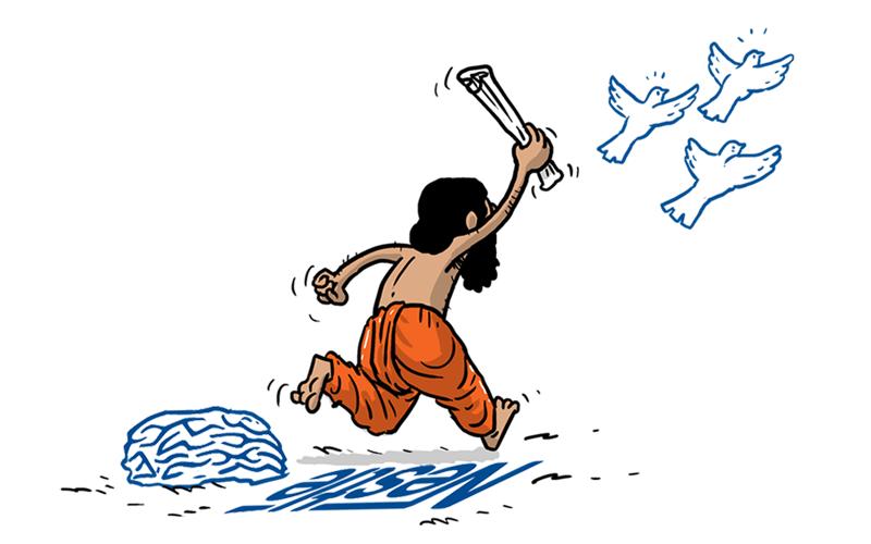 Ramdev Illustrations For Gazabpost On Behance